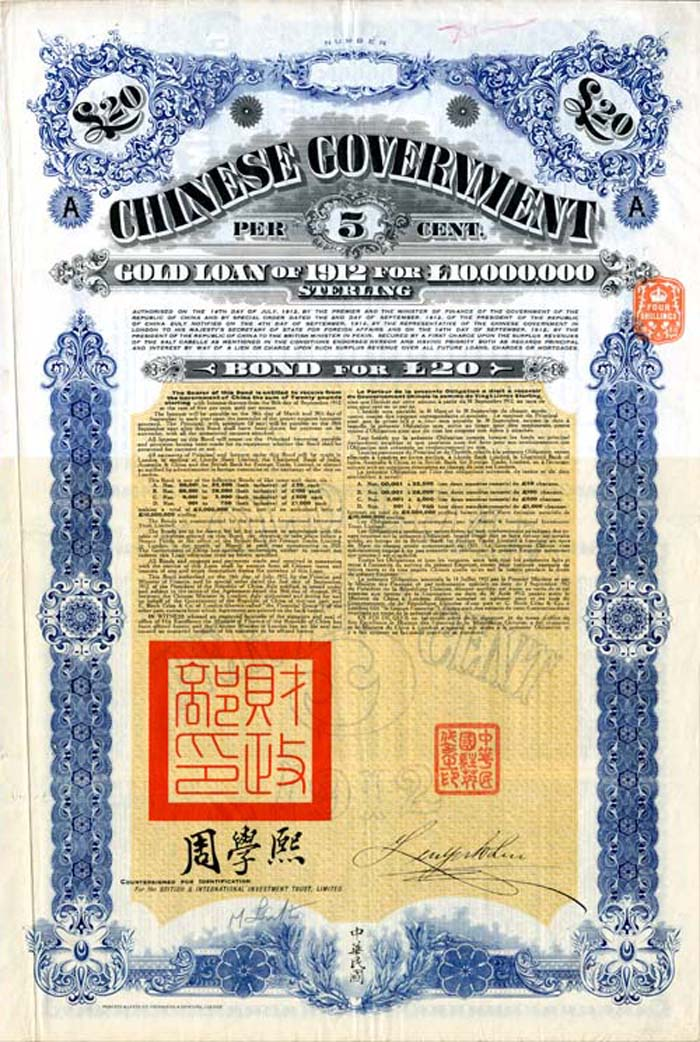 "£20 ""Crisp Loan"" Chinese Government 5% Gold Bond"