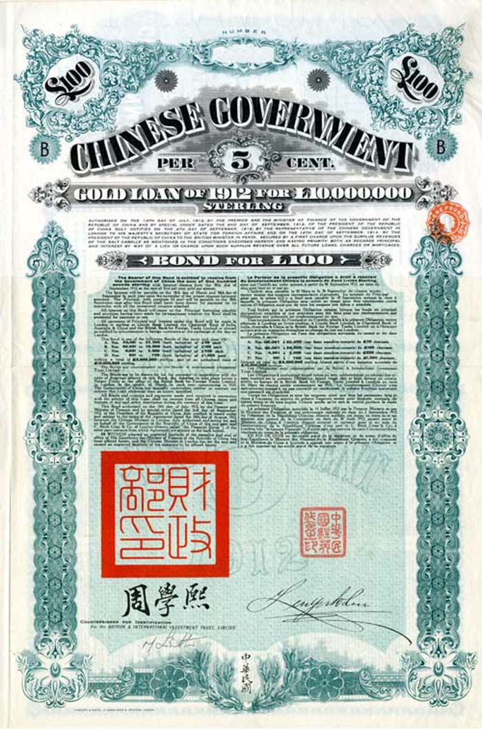 "Rare �100 Chinese Government Gold Loan of 1912 known as the ""Crisp Loan""  - PRICE ON REQUEST"