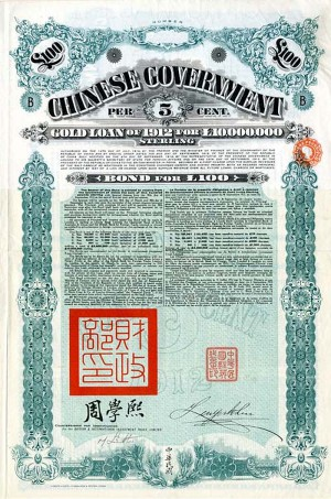 "Rare £100 Chinese Government Gold Loan of 1912 known as the ""Crisp Loan"""