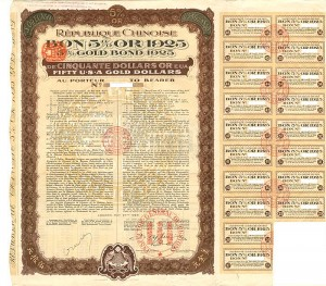 Republique Chinoise of 1925 - $50 Bond - PRICE UPON REQUEST