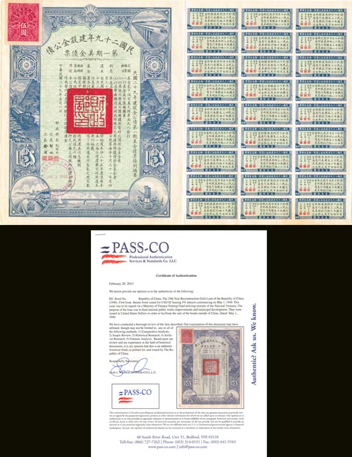 $5 29th Year Reconstruction Gold Loan of the Republic of China - PRICE ON REQUEST