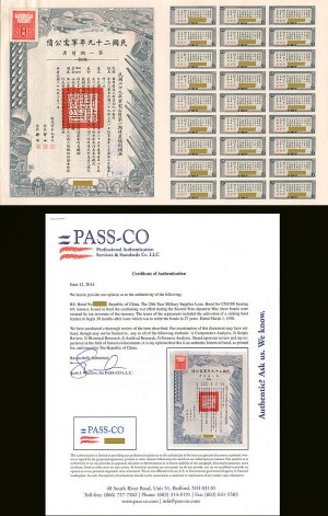 $100 Republic of China 29th Year Military Supplies Loan - PRICE ON REQUEST