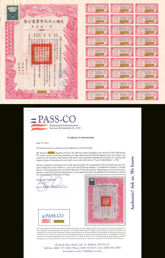 $1,000 Republic of China 29th Year Military Supplies Loan