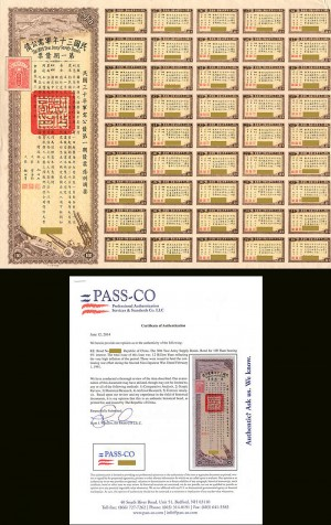 Republic of China 30th Year Army Supply 100 Yuan - PRICE ON REQUEST
