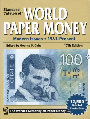 World Paper Money, 17th Edition