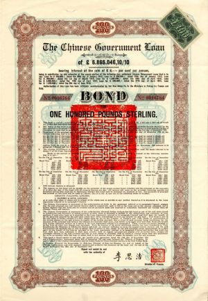 £100 Chinese Government Loan 1925 bearing 8% interest Bond