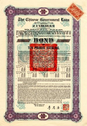 £10 Chinese Government Loan 1925 bearing 8% interest Bond