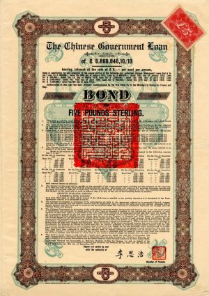 £5 Chinese Government Loan 1925 bearing 8% interest Bond