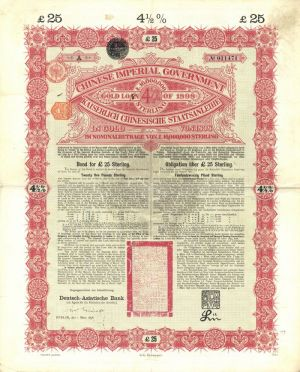 Anglo-German Chinese Imperial Government Gold Loan of 1898 - Bond