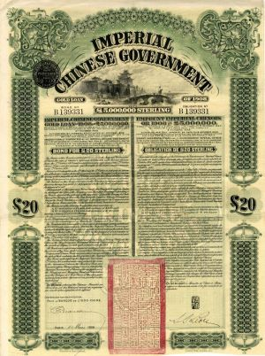 Imperial Chinese Government £20 Gold Loan of 1908 Bond - £5,000,000 Capitalization