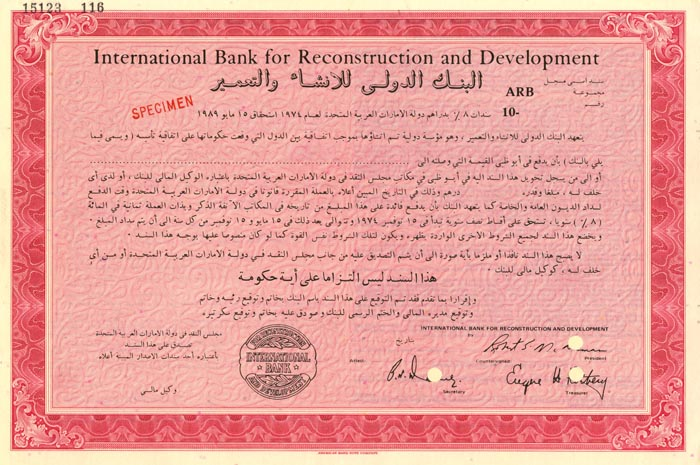 International Bank for Reconstruction and Development  - Stock Certificate