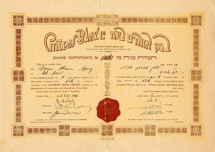 Citizens' Bank Ltd.