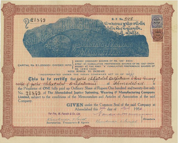 Ahmedabad Jupiter Spinning, Weaving and Manufacturing Company- Stock Certificate