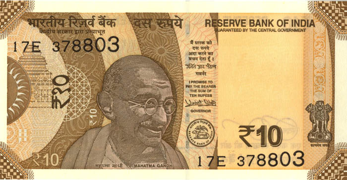 India P-New Series - Foreign Paper Money