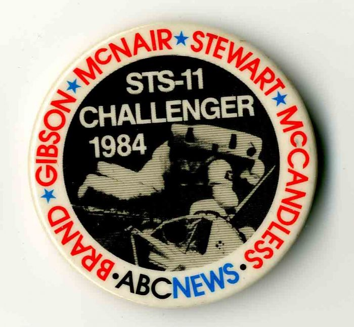 STS-11 Challenger 1984 Pin