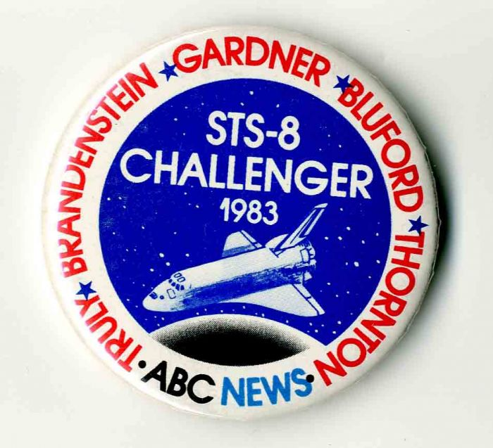STS-8 Challenger Pin
