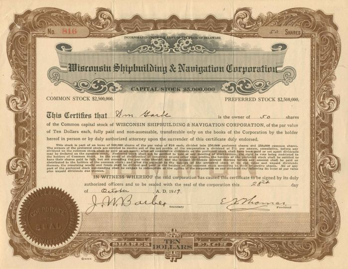 Wisconsin Shipbuilding and Navigation Corporation - Stock Certificate
