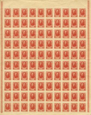 Sheet of 100 3 Kopeks