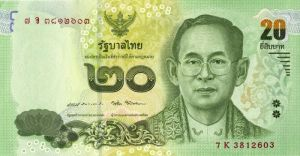 Thailand P-130 - Foreign Paper Money