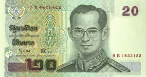 Thailand P-109 - Foreign Paper Money
