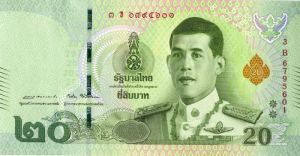 Thailand P-NEW - Foreign Paper Money