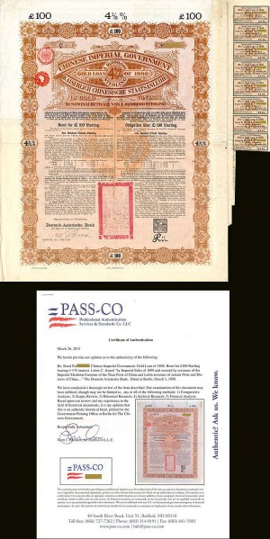 Anglo-German Chinese Imperial Government Gold Loan of 1898 - PRICE ON REQUEST