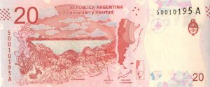 Argentina P-New  - Foreign Paper Money