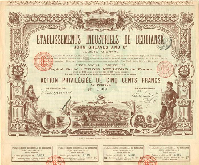 Etablissements Industriels de Berdiansk