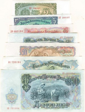 Bulgaria Set of 7 - P-81 to 87
