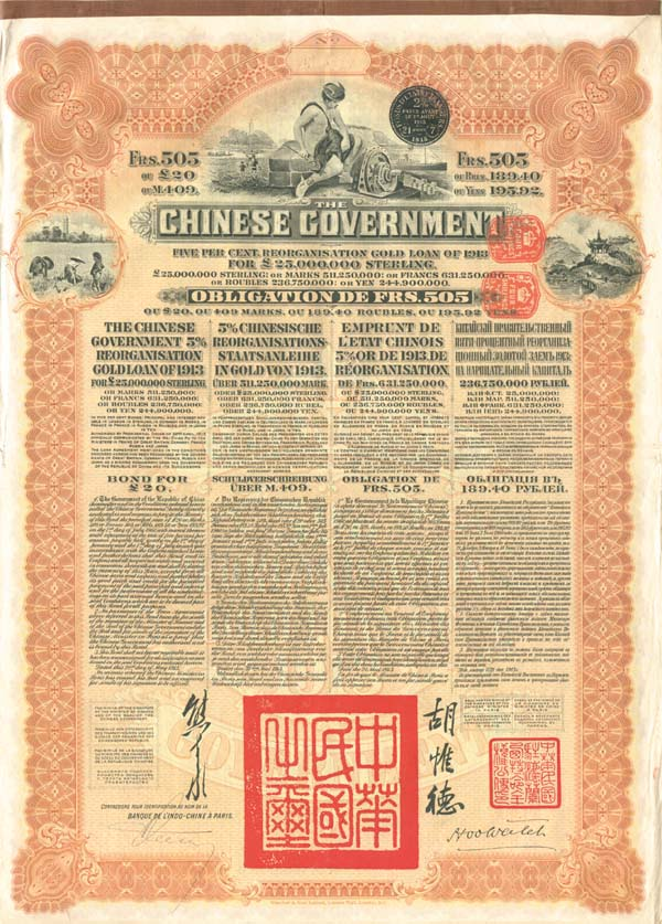 £20 - Brown Chinese Government - Reorganization Gold Loan of 1913 - PRICE ON REQUEST