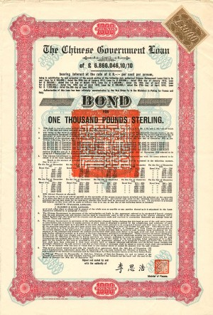 £1,000 Chinese Government Loan 1925 bearing 8% interest Bond