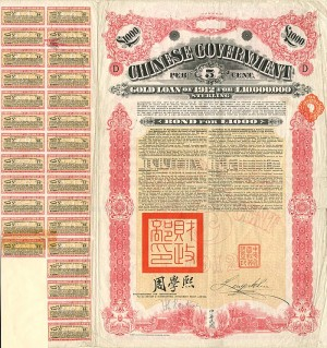 "£1,000 Sterling  ""Crisp Loan"" - Chinese Government Gold Loan of 1912 - PRICE ON REQUEST"