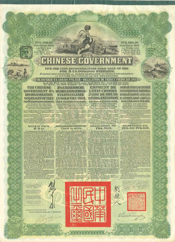 £20 - Green Chinese Government - Reorganization Gold Loan of 1913 - PRICE ON REQUEST