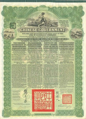 £20 - Green Chinese Government - Reorganization Gold Loan of 1913