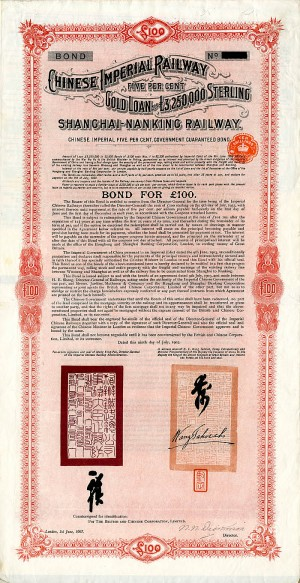 Chinese Imperial Railway -  £100 - PRICE ON REQUEST