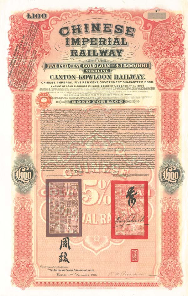 £100 Chinese Imperial Canton-Kowloon Railway - PRICE ON REQUEST