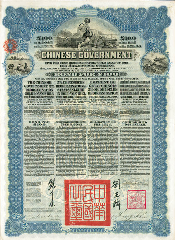 £100 - Blue Chinese Government - Reorganization Gold Loan of 1913 - PRICE ON REQUEST