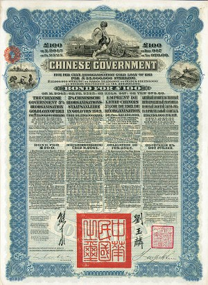 £100 - Blue Chinese Government - Reorganization Gold Loan of 1913