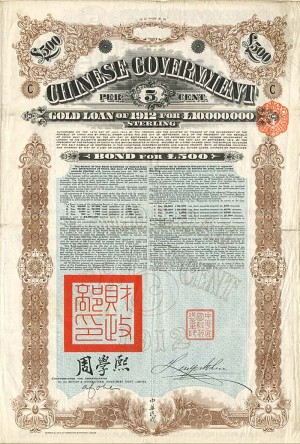 "Rare £500 Chinese Government Gold Loan of 1912 £500 known as the ""Crisp Loan""  - PRICE ON REQUEST"