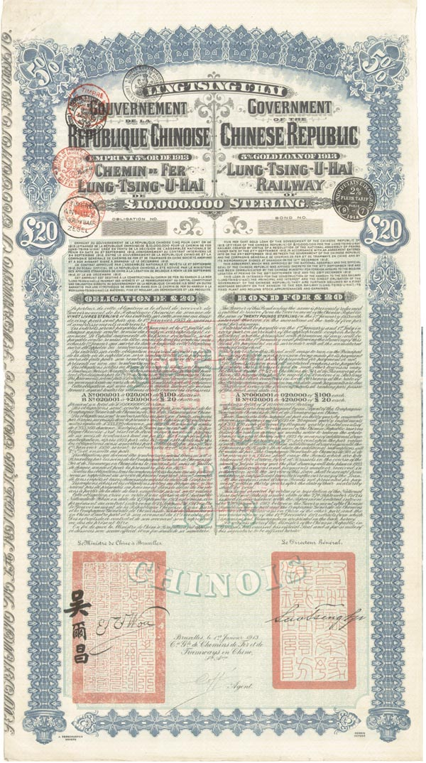 Super Petchili - Chinese Republic 20 Pound Bond Lung-Tsing-U-Hai Railway