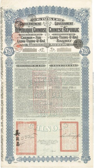 """Super Petchili"" - £20 Government of the Chinese Republic Lung-Tsing-U-Hai Railway"