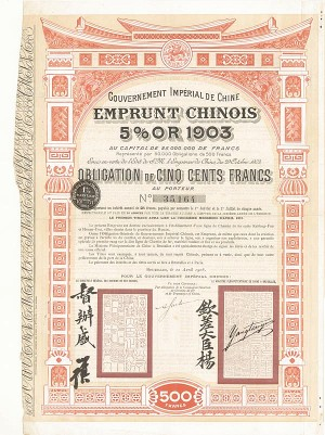 500 Francs Gouvernment Imperial De Chine Emprunt Chinois - PRICE ON REQUEST