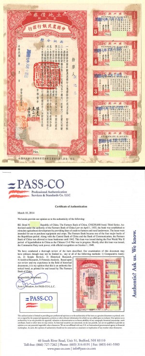 $250,000 Farmers Bank of China - PRICE ON REQUEST