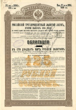 Imperial Government of Russia, 3% 1894 Gold Bond