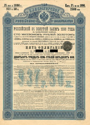 Imperial Government of Russia 3% 1896 Gold Bond
