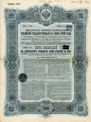 Imperial Russian Government 5% 1906 Gold Bond