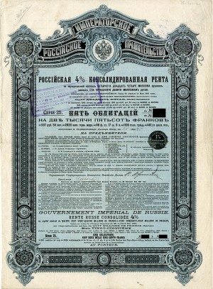 Imperial Government of Russia 4% 1901 Gold Bond