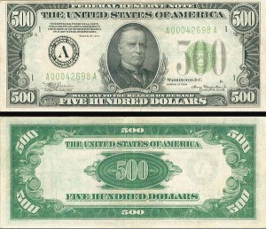 United States High Denomination $500 Note - FR-2201-A - SOLD