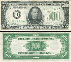 United States High Denomination Note