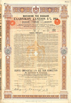 Kingdom of Greece - Hellenic Government Loan of 1914 Bond - SOLD